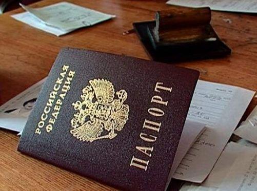 ФМС РФ: Новые правила регистрации не приведут к прописке посторонних