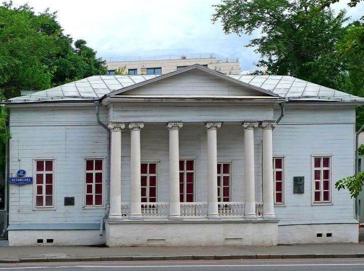 На реставрацию «дома Муму» в Москве потратят больше 90 млн рублей