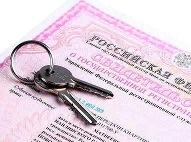 Бесплатную приватизацию жилья могут продлить до марта 2017 года