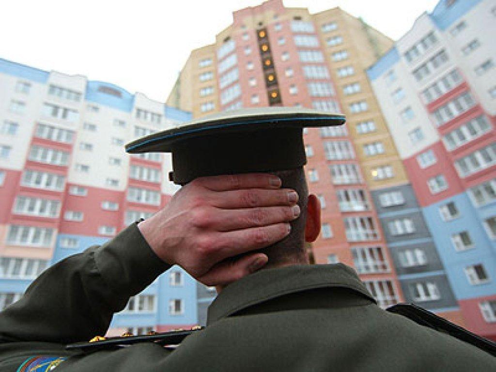 Для военных запустили онлайн-калькулятор расчета компенсации за аренду жилья