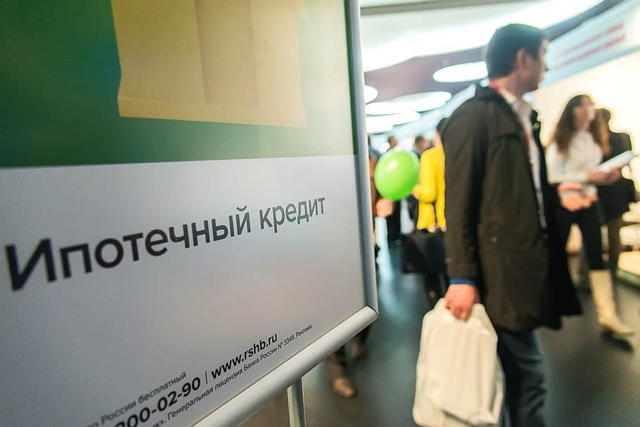 Рождение ребенка может стать индульгенцией перед банками для российских ипотечников