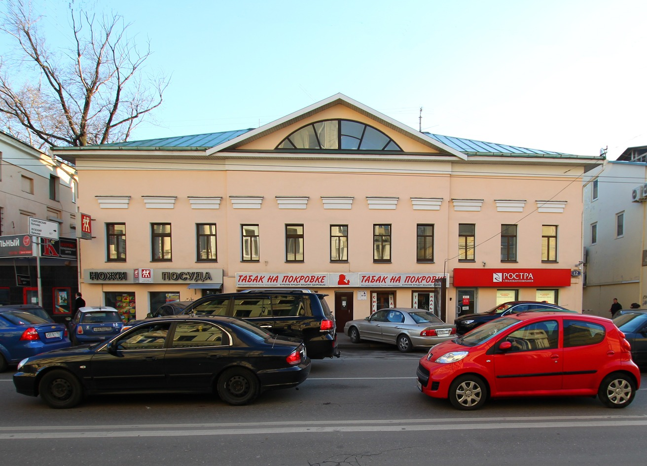 Здание, пережившее пожар 1812 года, обрушилось в Москве