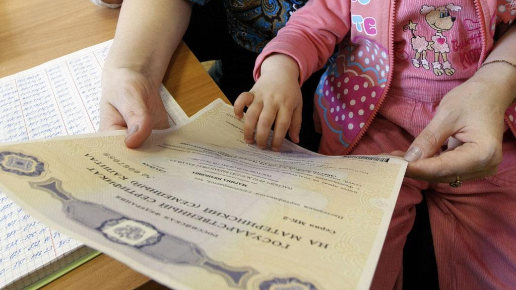 Правительство обещает сделать ипотеку для многодетных семей более доступной