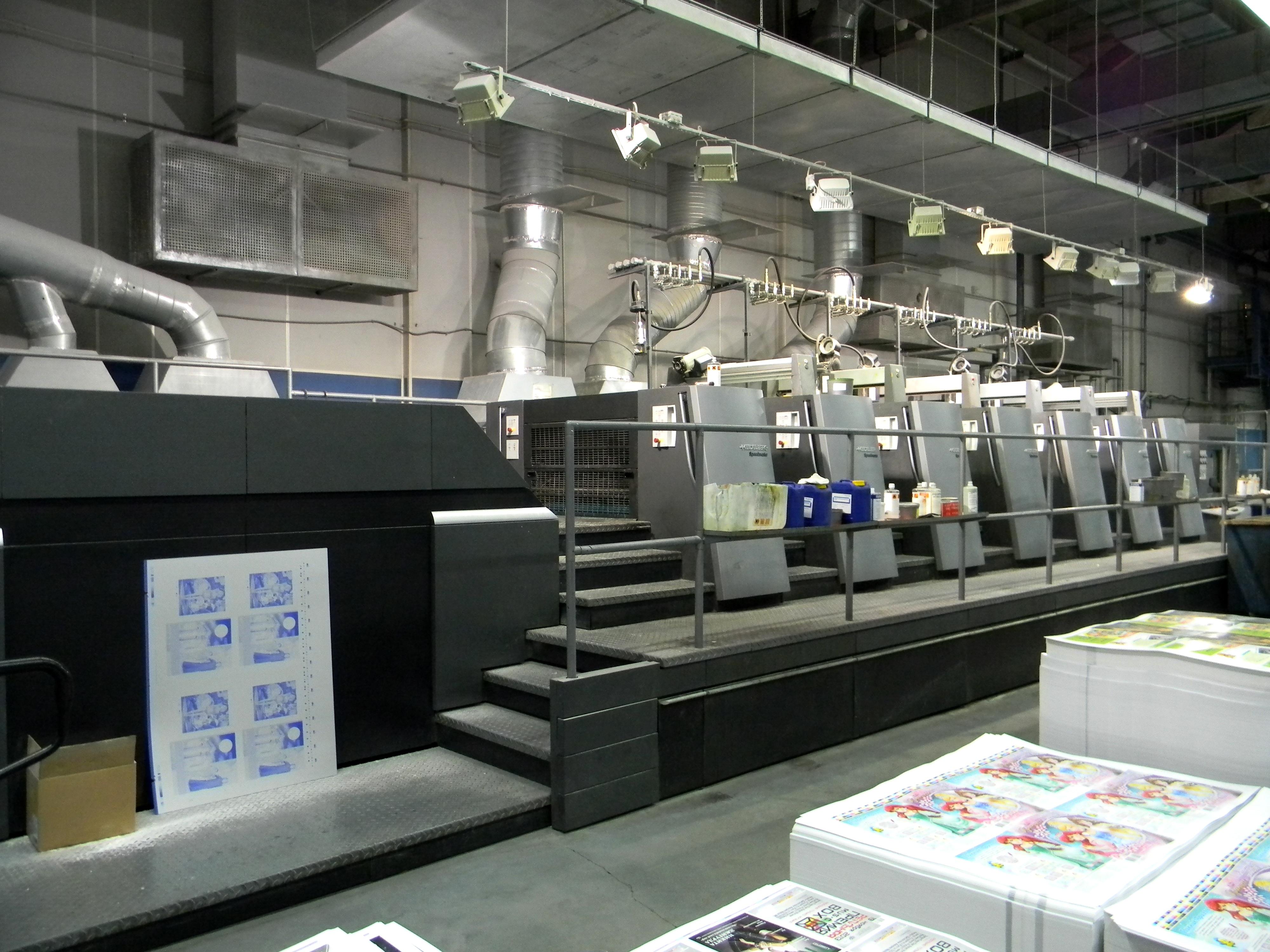 В Москве построят полиграфический технопарк за 20 млн евро