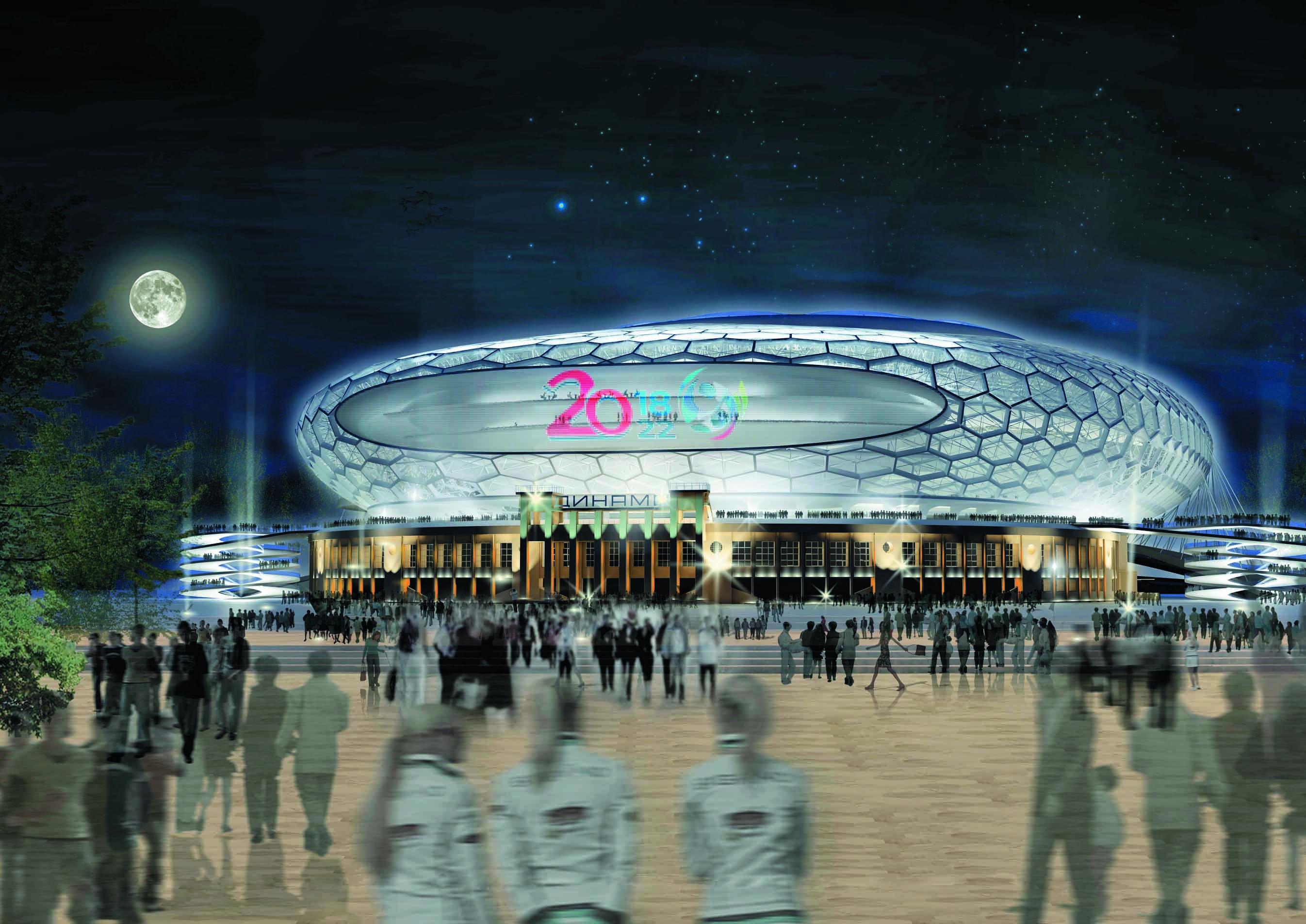 Болельщики «Динамо» определили цветовое оформление нового стадиона