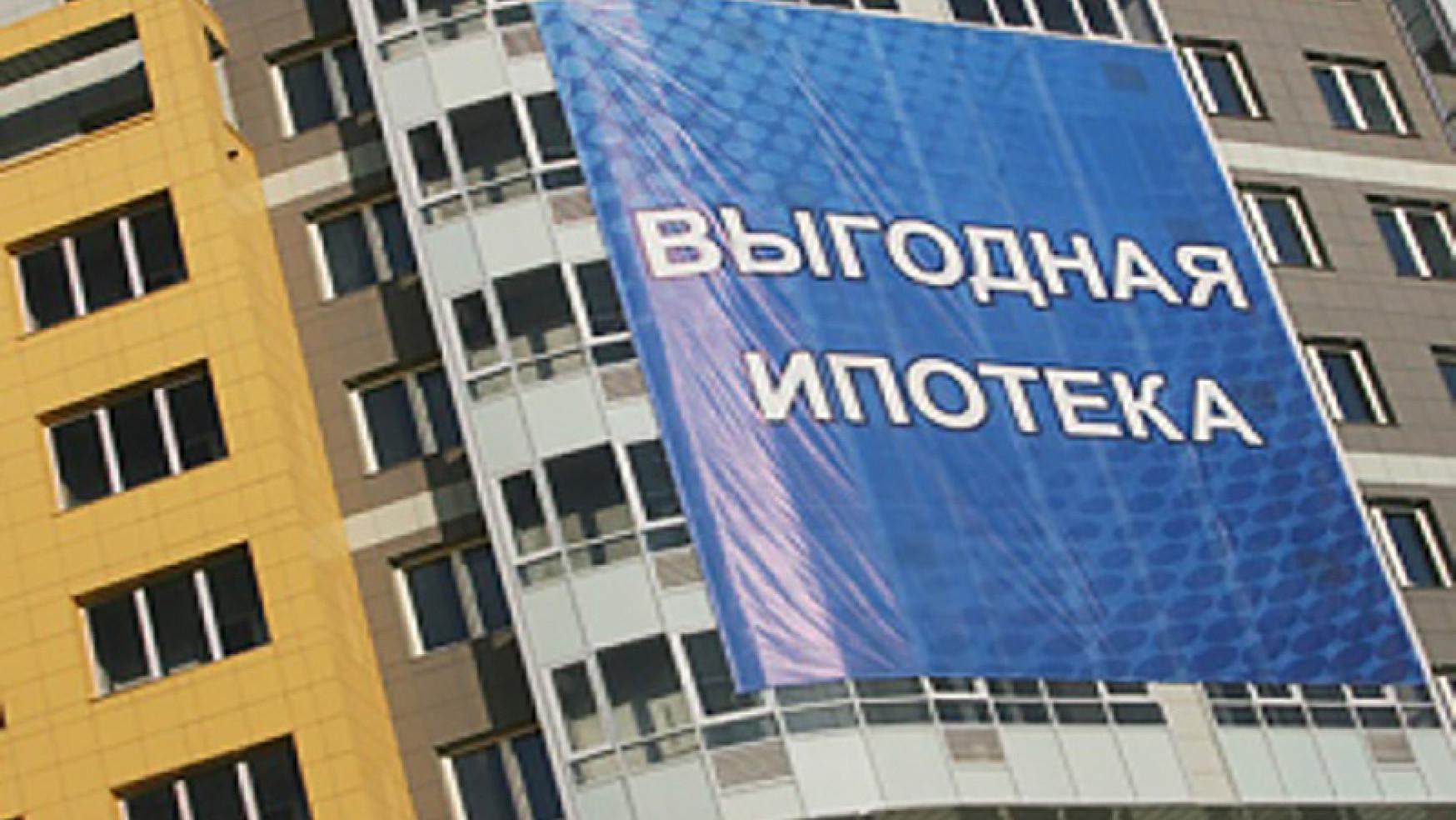Объем ипотечного кредитования в России вырос на треть