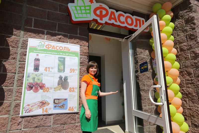 В жилом микрорайоне «Одинбург» откроется сетевой супермаркет «Фасоль»