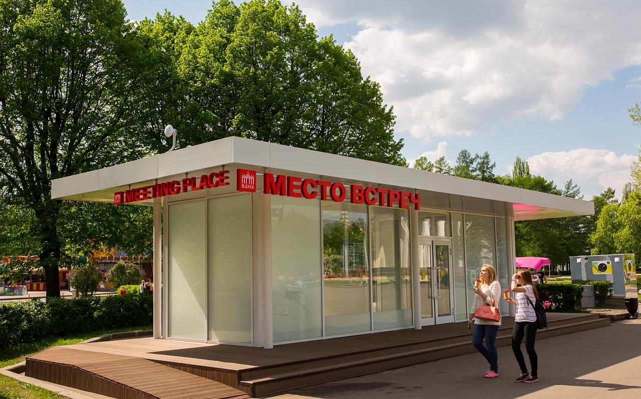 На ВДНХ появился павильон для потерявших друг друга посетителей