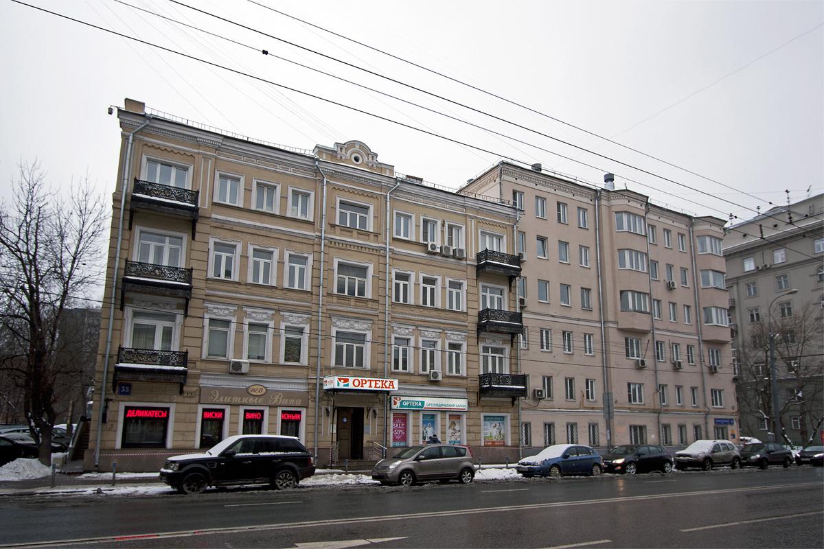 Квартира Булгакова на Большой Пироговской открывается для посетителей