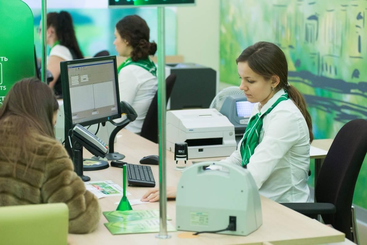 Доля Сбербанка на рынке ипотеки России составляет менее половины