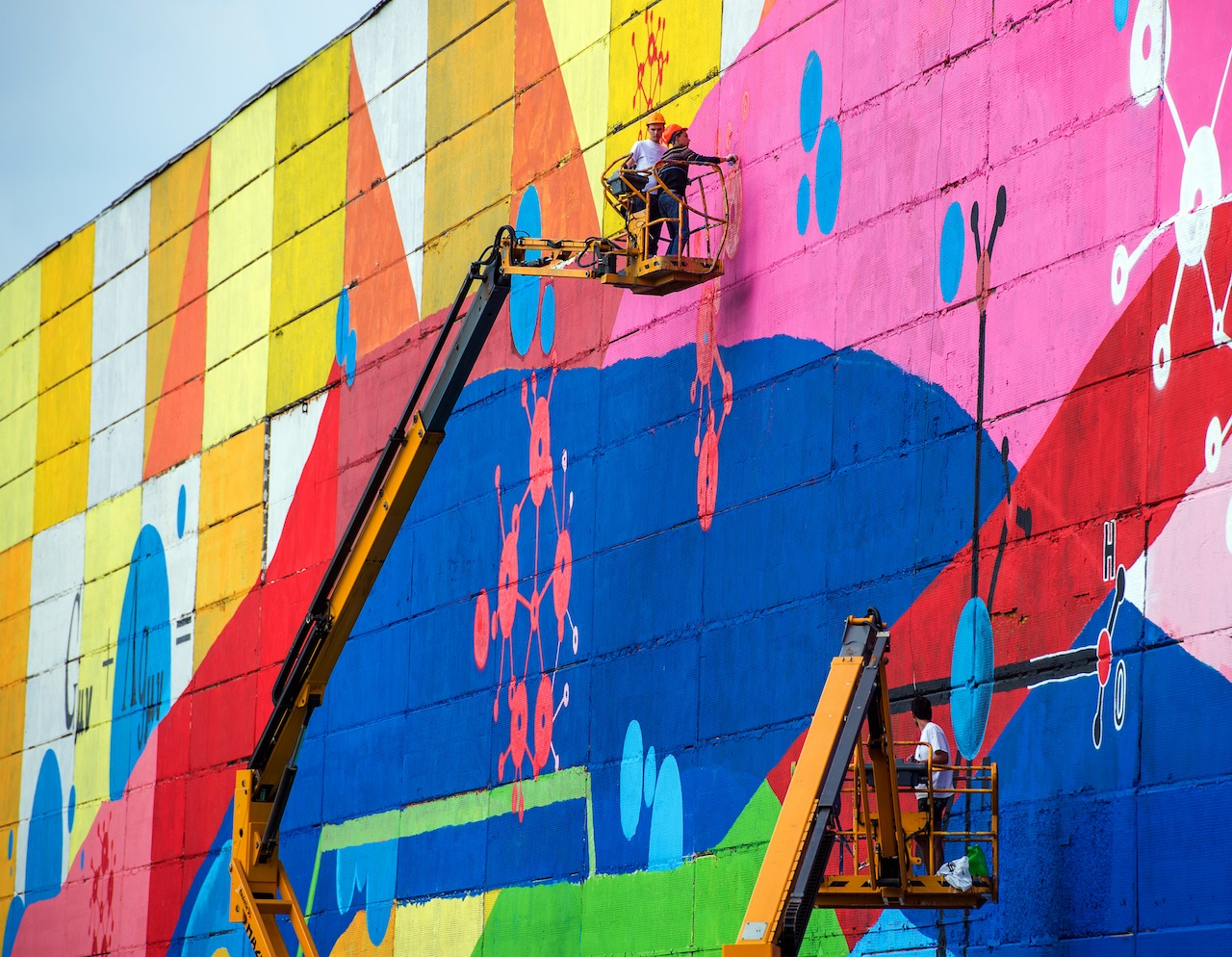В Москве появились граффити к ЧМ-2018