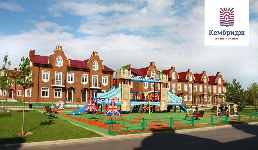 В поселках «Марсель» и «Кембридж» развивается досуговая инфраструктура для взрослых и детей
