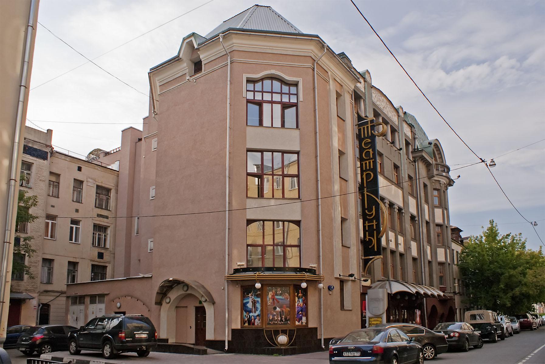 В центре Москвы к июлю завершится ремонт двух театров