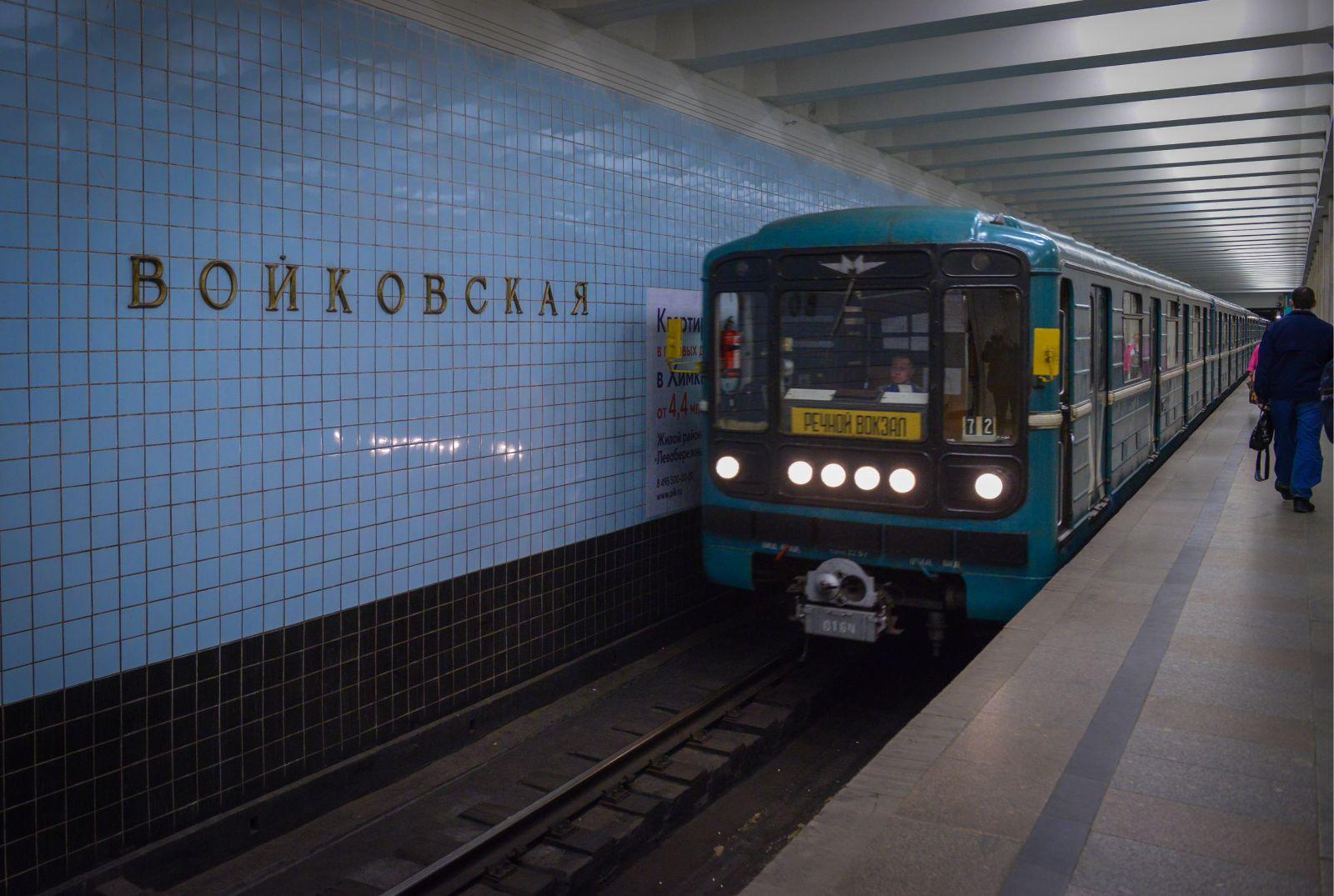 Москвичи решают, будет ли станция МКЖД называться «Войковской»
