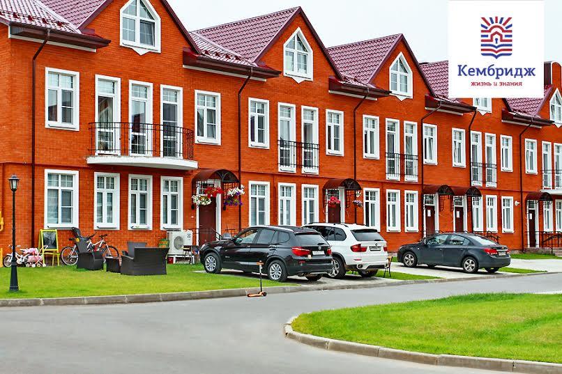 Optiland и «Сбербанк России» снизили ставку по ипотеке в поселках «Марсель» и «Кембридж»