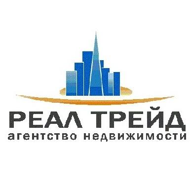 "АН ""Реал Трейд"" — Фото"