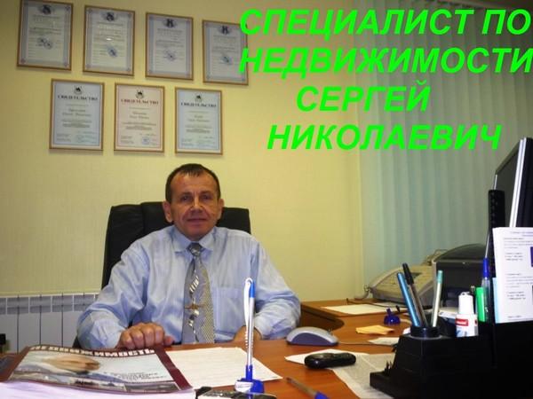 Сергей Головко — Фото