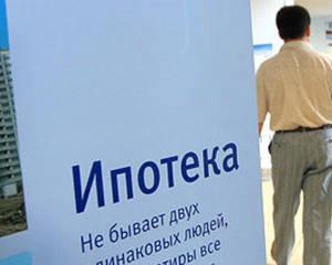 Российский ипотечный конгресс: ипотеке нужна господдержка — Фото
