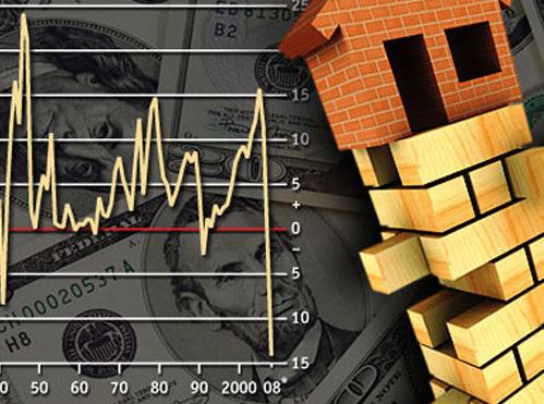 Инвестиционная привлекательность недвижимости
