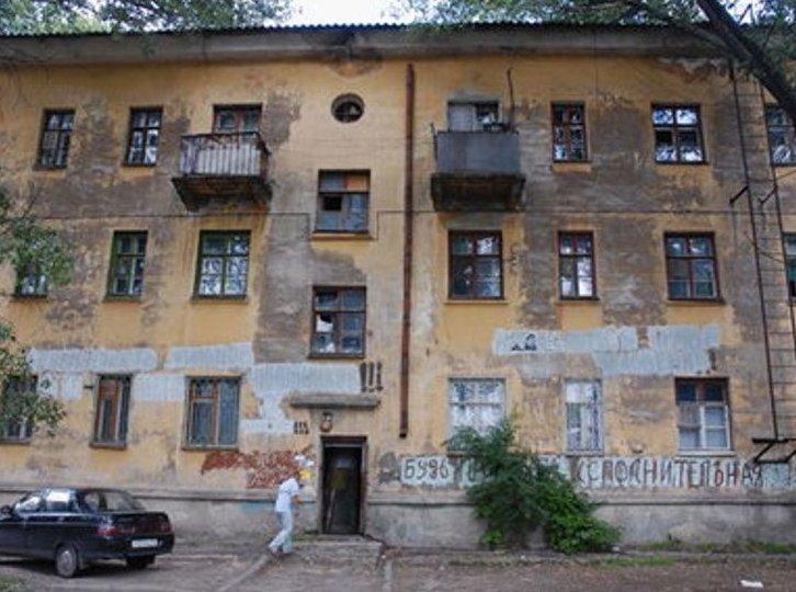 Дом, который постарел: сколько нового жилья нужно России
