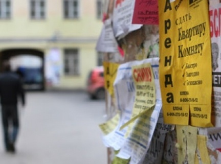 Весна на рынке аренды в Москве: счастье арендаторов