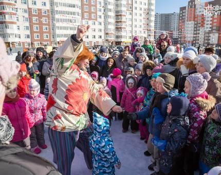 Безудержная Масленица в Новых Ватутинках! - Фото