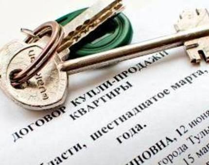 Договор купли-продажи квартиры по ипотеке: как оформить и на что обратить внимание — Фото
