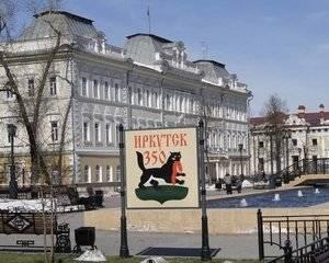Хорошая погода: самые солнечные города России - Фото