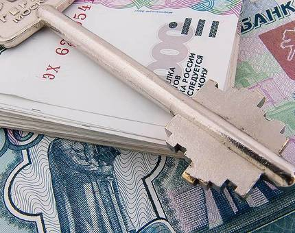 Новые налоги за квартиру в России - Фото