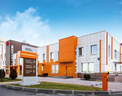 В Новых Ватутинках открылась поликлиника на 550 посещений в смену - Фото