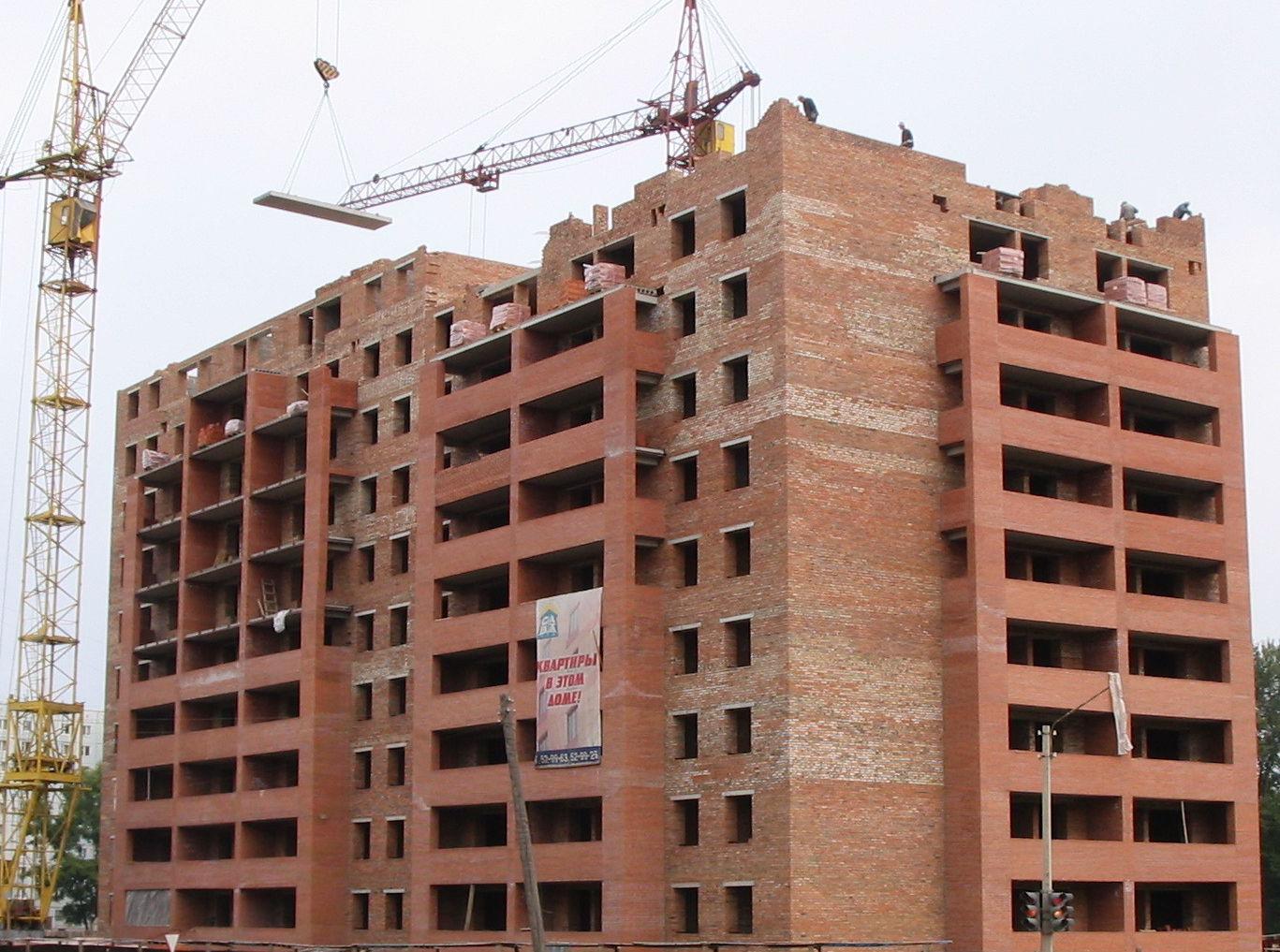 Строительство нового жилья в Москве и области после кризиса на рынке недвижимости