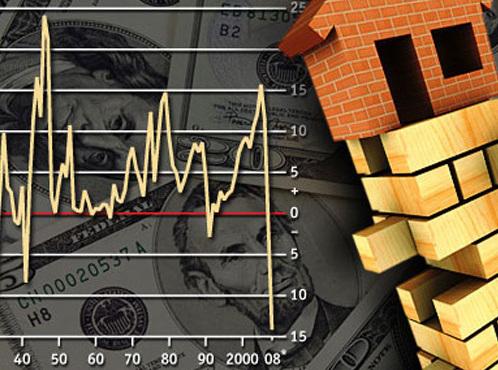 Какой введут налог на недвижимость и как его рассчитывать