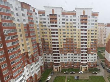"""Как отразится борьба с """"резиновыми"""" квартирами на рынке недвижимости"""
