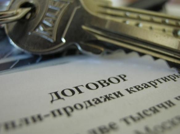 Дышится легко: двенадцать заветов продавцов жилья