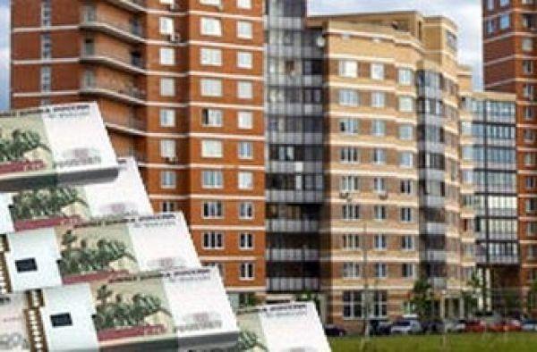 Прогнозы развития ипотечного кредитования в 2011 году