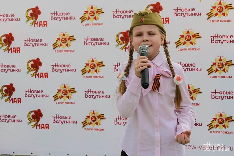 День Победы в Новых Ватутинках: фотоотчет
