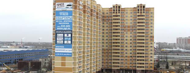 ГК «ПЖИ» работает со всеми видами субсидий и жилищных сертификатов - Фото
