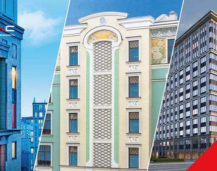 «Галс-Девелопмент» представит проекты «Искра-Парк», «Достояние» и «Театральный Дом» на Московском урбанистическом форуме - Фото