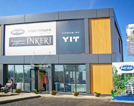 Все дочерние компании концерна ЮИТ в России досрочно завершили процедуру увеличения уставного капитала - Фото