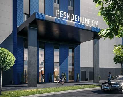 Многофункциональный комплекс «Резиденция 9-18»: новый подход к редевелопменту долгостроев - Фото