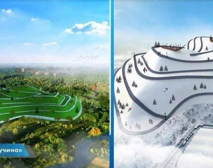 ЖК Новая Салтыковка, новый лыжный курорт и зеленый парк. - Фото