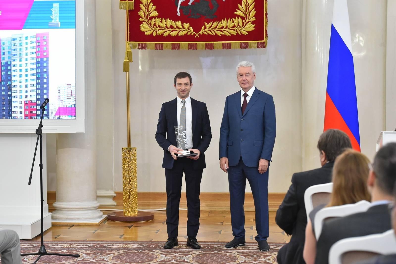 Сергей Собянин наградил девелопера района Новые Ватутинки