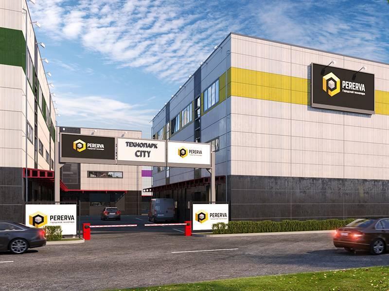 KR Properties построит первый в Москве технопарк формата light industrial