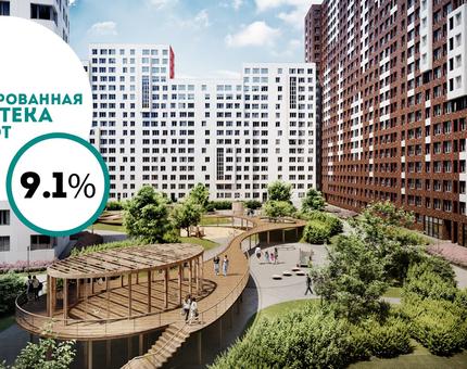Новые условия по программе субсидирования ипотеки в ЖК «Румянцево-Парк» - Фото