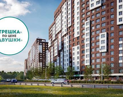 В ЖК «Румянцево-Парк» стартует уникальная акция – «трешка» по цене «двушки» - Фото