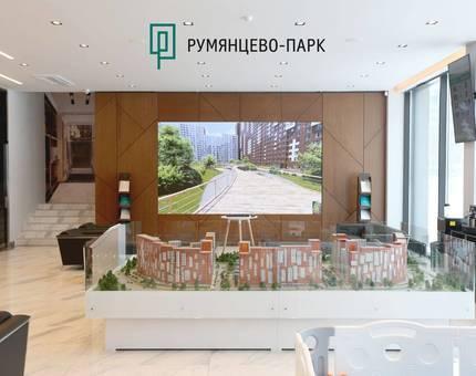 Официальное открытие нового офиса продаж ЖК «Румянцево-Парк» - Фото