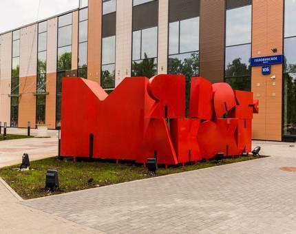 TEKTA GROUP: В «Маяковском» откроется фитнес-центр с бассейном - Фото