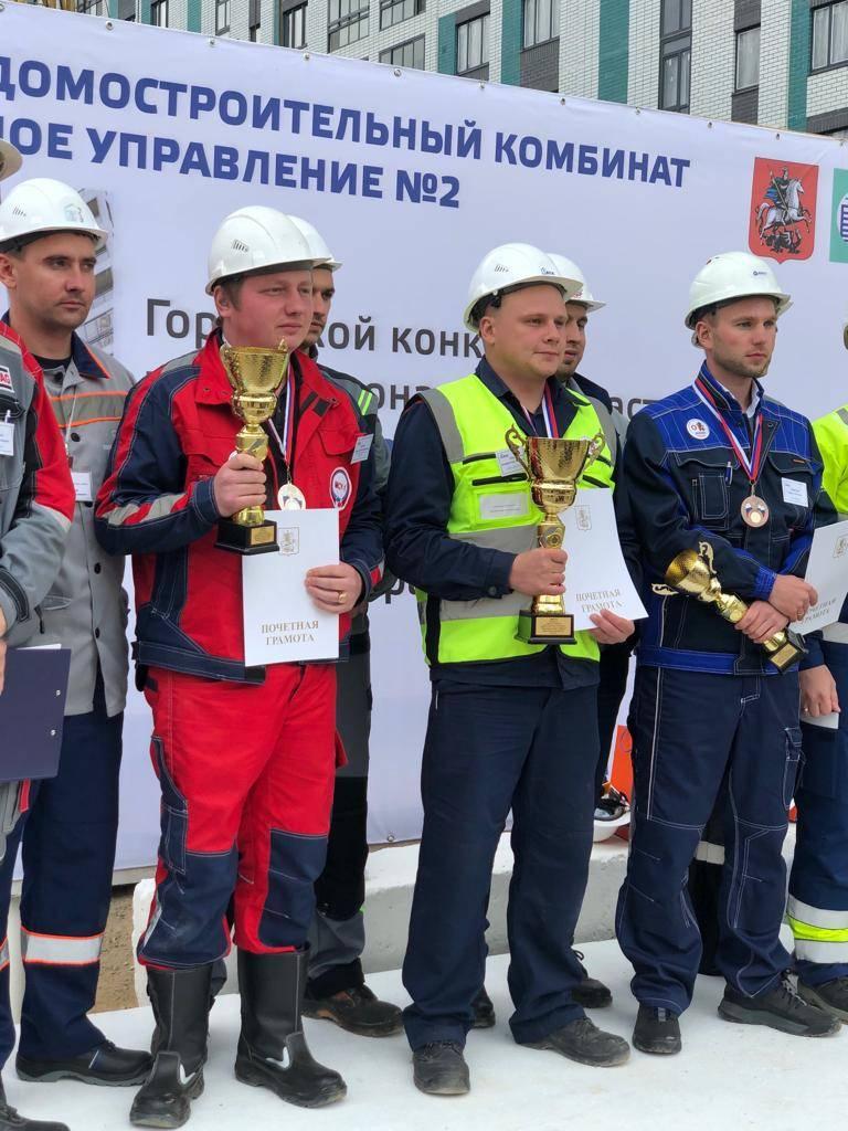 Лучший прораб Москвы выбран на площадке ЖК «Семеновский парк»