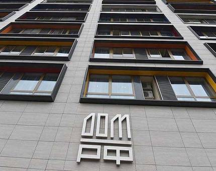 Банк ДОМ.РФ открыл кредитую линию на 1,3 млрд рублей для строительства ЖК «Манифест» в Москве - Фото