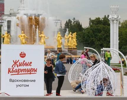 ГК «А101» на День города стала генеральным партнером ВДНХ - Фото